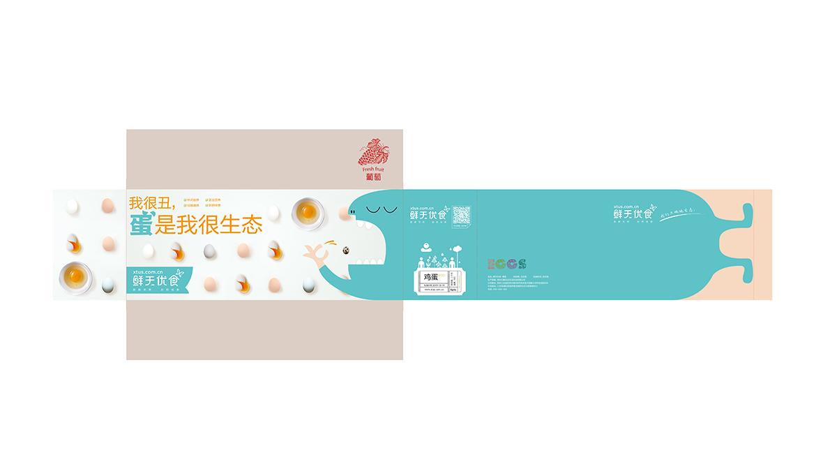 baozhuang-xiantianyoushi-001