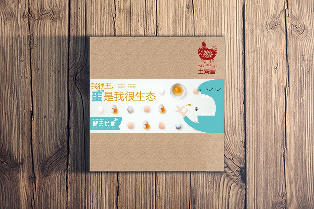 baozhuang-xiantianyoushi-001a