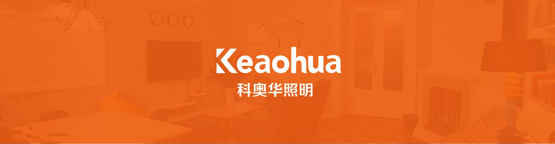 logo-keaohua_01