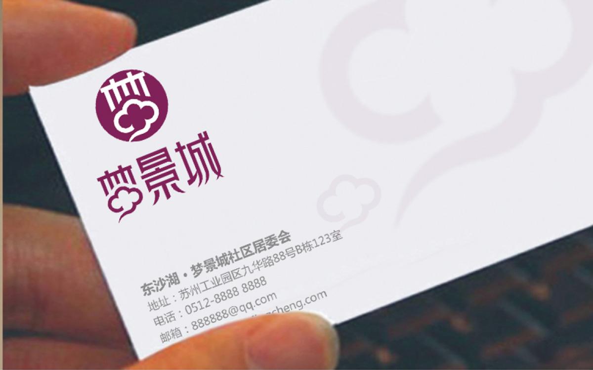 logo-mengjingcheng_07