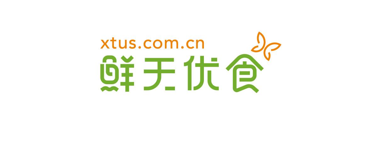 logo-xiantianyoushi_05