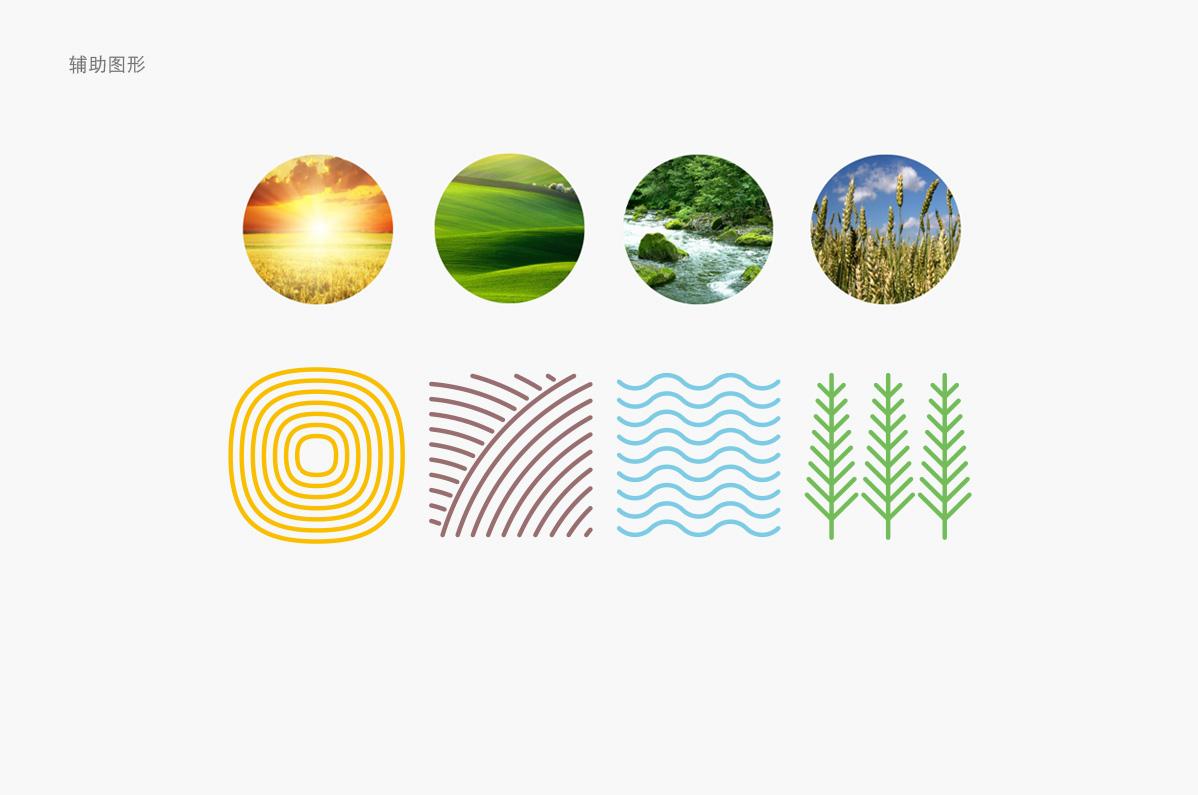 logo-xiantianyoushi_08
