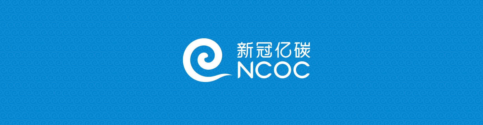 logo-xinguanyitan_01