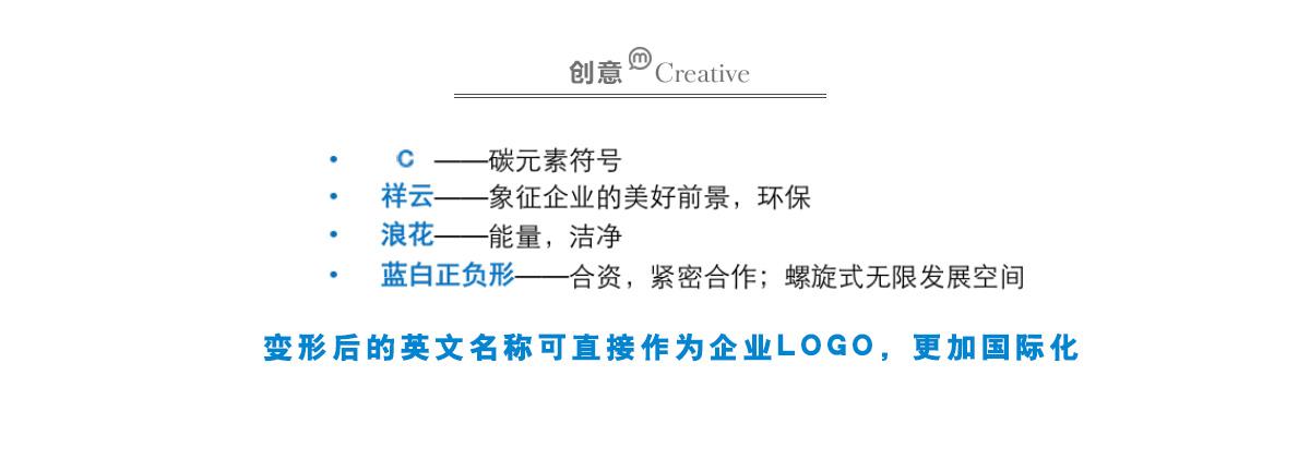 logo-xinguanyitan_03