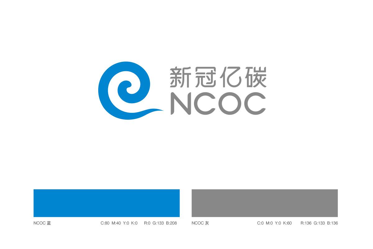 logo-xinguanyitan_06