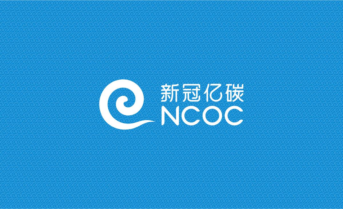 logo-xinguanyitan_07