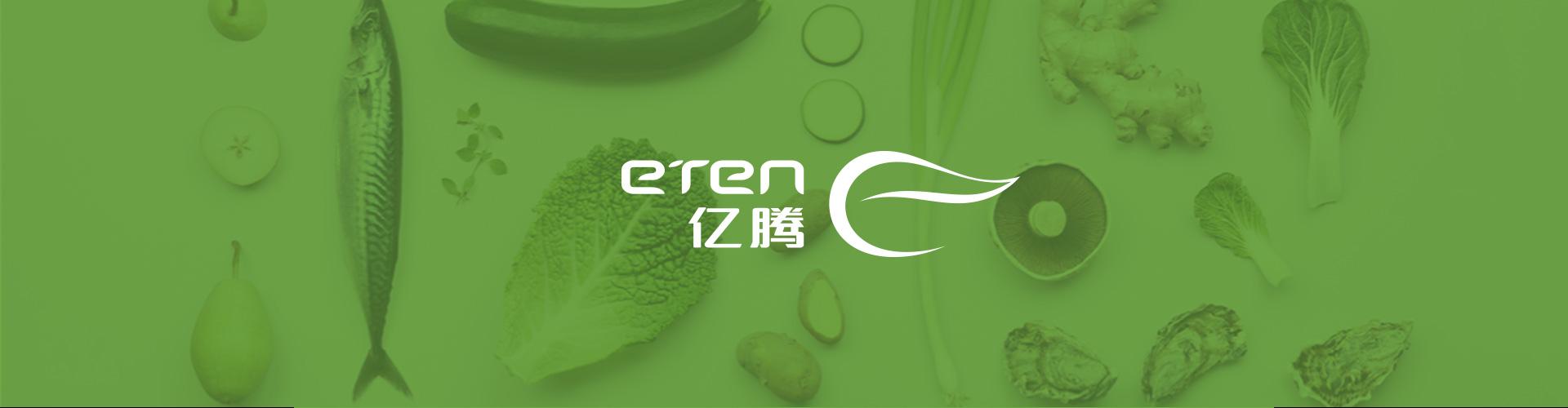 logo-yiteng_01