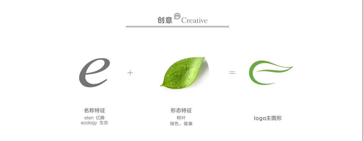 logo-yiteng_03