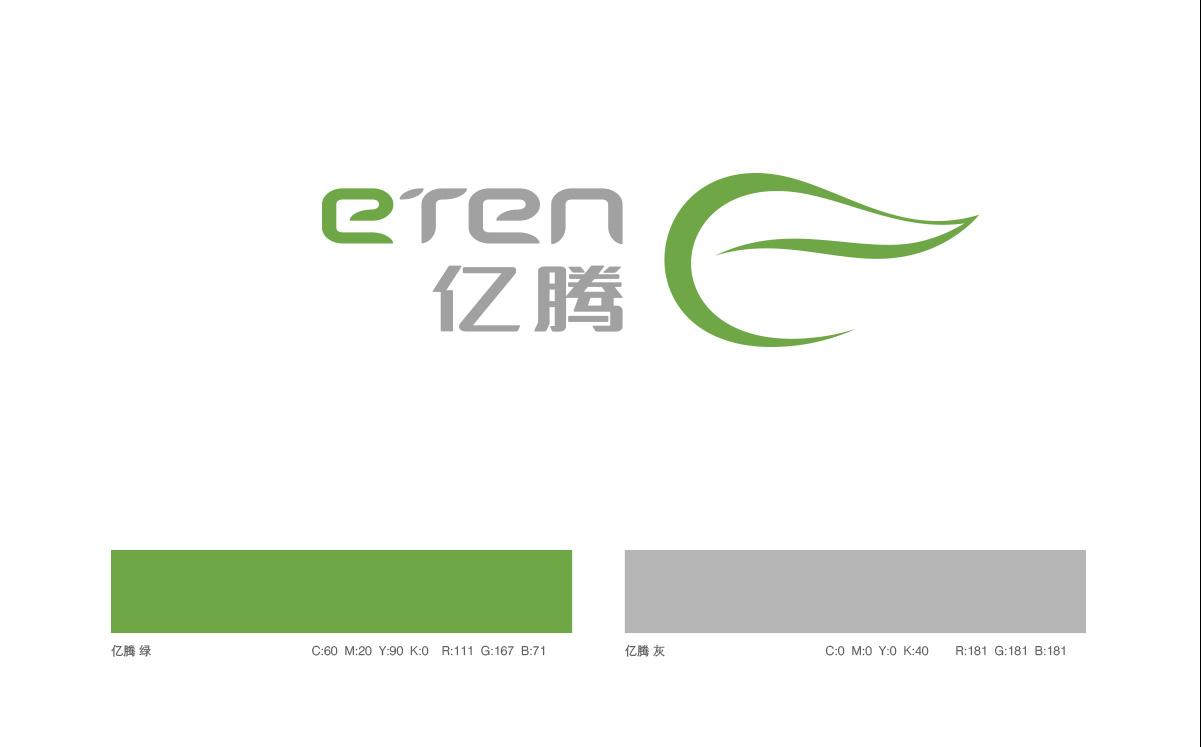 logo-yiteng_06
