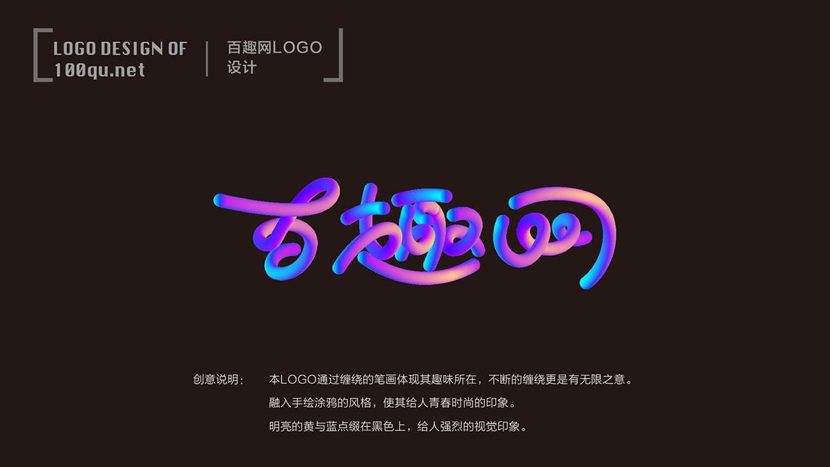BQW-LOGO-3-06