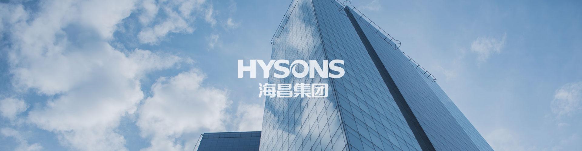 HYSONS-0-1920-500