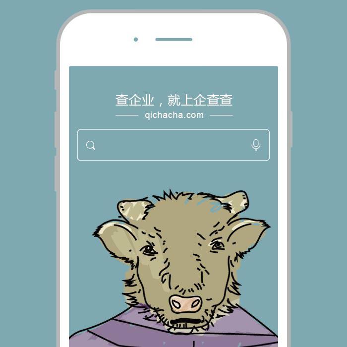 企查查-创意海报