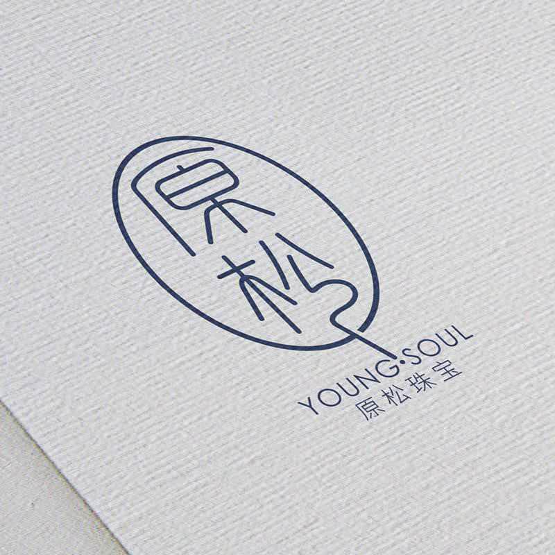 原松珠宝-全案策划:VI设计+画册设计+店面设计