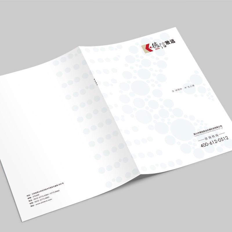 德信致远-画册设计